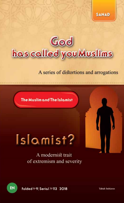 God Has Called You Muslims
