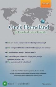 One's Homeland