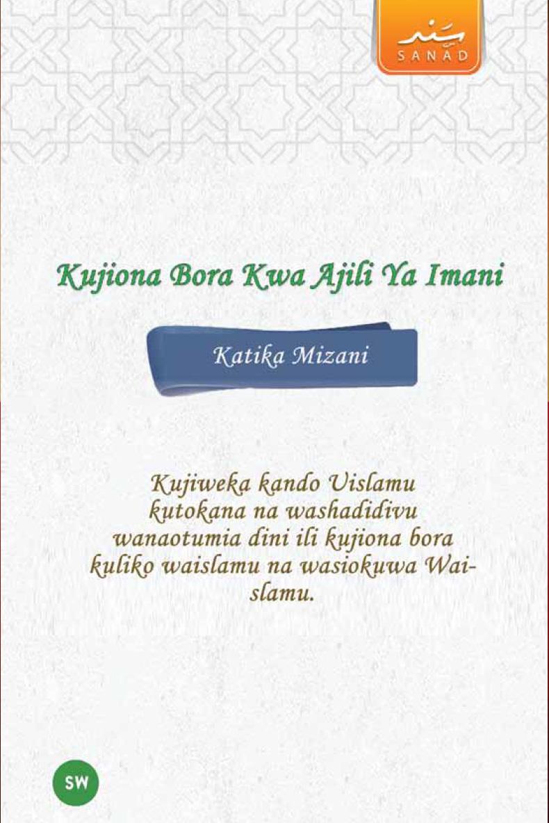Kujiona Bora Kwa AjiliYa Imani